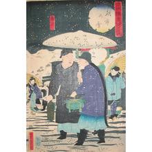 歌川芳虎: Chinese Merchants from Nanjing - Ronin Gallery