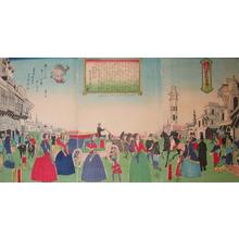 Utagawa Yoshitora: Japanese Idea of Washington - Ronin Gallery