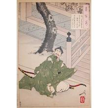 Tsukioka Yoshitoshi: Poem by Yorimasa - Ronin Gallery