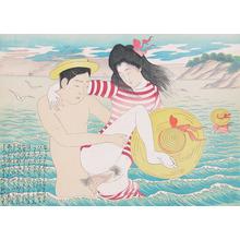 無款: At the Beach - Ronin Gallery