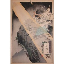 Gekko: The God of Calligraphy, Sugawara no Michizane - Ronin Gallery