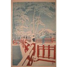 Kawase Hasui: Yagumo Bridge at Nagata Shrine, Kobe - Ronin Gallery