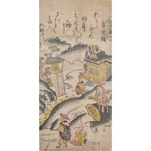 Nishimura Shigenaga: Evening Bell at Mii Temple - Ronin Gallery