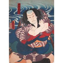 Utagawa Kunisada: Sumo Wrestler: Nakano Tobei - Ronin Gallery
