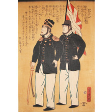 歌川芳虎: Two Americans - Ronin Gallery