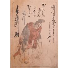 Katsukawa Shunsho: Harumichi no Tsuraki - Ronin Gallery