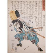 歌川国芳: Tomimori Sukeyemon Masakata - Ronin Gallery