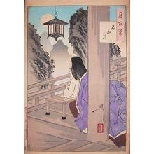 Tsukioka Yoshitoshi: Moon at Ishiyama - Ronin Gallery