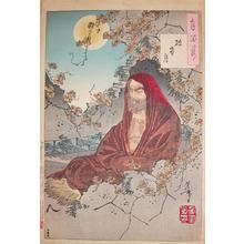 月岡芳年: Moonlight on the Ruins; Daruma - Ronin Gallery