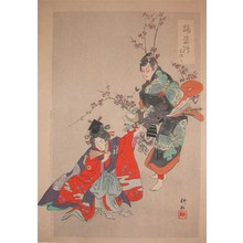 Koun: Scene from Kabuki Play - Ronin Gallery