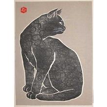 Sadanobu IV: Black Cat - Ronin Gallery