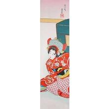 Sadanobu IV: Modorikago - Ronin Gallery