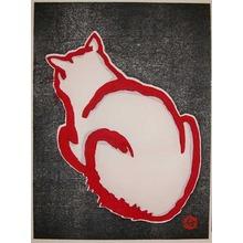 Sadanobu IV: Red Cat Back - Ronin Gallery