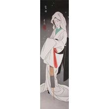 Sadanobu IV: Sagi Musume - Ronin Gallery