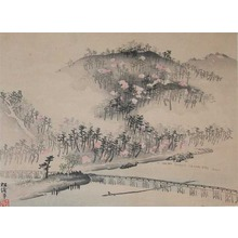 Shokei: Long Bridge and Cherry Blossoms - Ronin Gallery