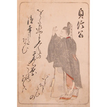 勝川春章: Prince Teishin - Ronin Gallery
