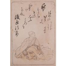勝川春章: The Priest Shune - Ronin Gallery