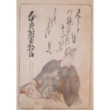 勝川春章: Yoshinobu - Ronin Gallery