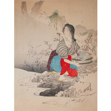 Toshimine: Washing in Spring - Ronin Gallery