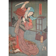 歌川国貞: Wife of Hisaji - Ronin Gallery