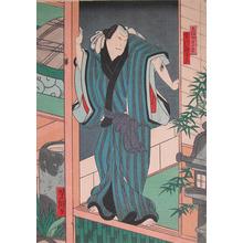 歌川芳滝: Sokichi - Ronin Gallery