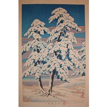 Kawase Hasui: Pine Trees after Snow - Ronin Gallery