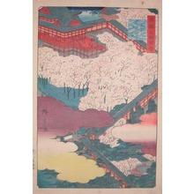 Utagawa Hiroshige II: Yamato in Spring - Ronin Gallery