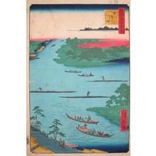 Utagawa Hiroshige: Nakagawa River Mouth - Ronin Gallery