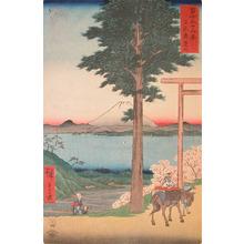Utagawa Hiroshige: Rokusozan, Kazusa - Ronin Gallery