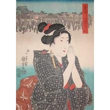 Utagawa Kuniyoshi: Kagurazaka - Ronin Gallery