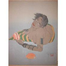 Paul Jacoulet: Femme Tatouee de Falalap, Oest Carolines - Ronin Gallery