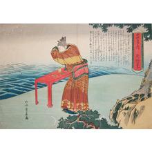 Shigeharu: The Chinese Astrologer:Yu Qianlou - Ronin Gallery