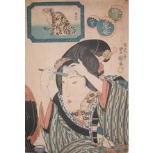 Utagawa Toyoshige: Strength of a Tiger - Ronin Gallery