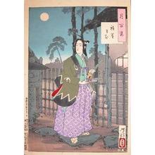 月岡芳年: The Gion Machi - Ronin Gallery
