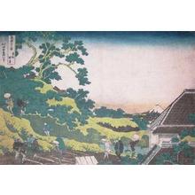 葛飾北斎: Toto Surugadai - Ronin Gallery