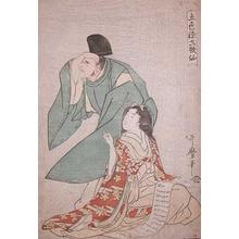 喜多川歌麿: Two Poets - Ronin Gallery