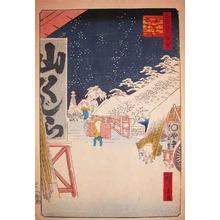Utagawa Hiroshige: Bikuni Bridge in Snow - Ronin Gallery