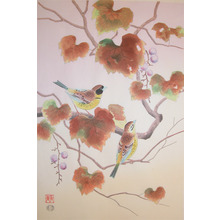 Ashikaga: Finch and Grapes - Ronin Gallery