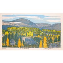 Hagiwara, Tsuneyoshi: Shiogari Peak in Late Autumn - Ronin Gallery