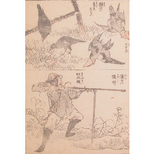 Katsushika Hokusai: Hunting Birds - Ronin Gallery