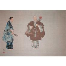 Tsukioka Kogyo: Shiga - Ronin Gallery