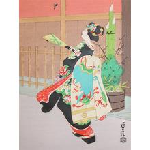 Hasegawa Sadanobu III: Girl Playing Hanetsuki Game - Ronin Gallery