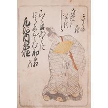 勝川春章: Oshikochi no Mitsune - Ronin Gallery
