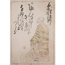 勝川春章: The Priest Sosei - Ronin Gallery