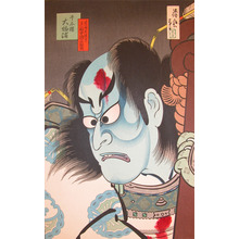 Torii Kiyotada I: The Ghost of Tomomori - Ronin Gallery