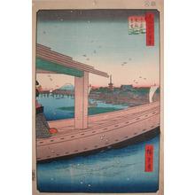 Utagawa Hiroshige: Distant View of Kinryuzan and Azuma Bridge - Ronin Gallery