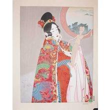 Paul Jacoulet: La Statuette Thang, Mandchoukuo - Ronin Gallery