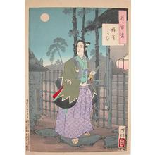 月岡芳年: Gion Machi: Oishi Chikara - Ronin Gallery