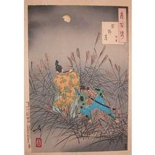 月岡芳年: Moon over the Moor: Yasumasa - Ronin Gallery