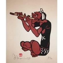 森義利: Bamboo Flute - Ronin Gallery